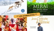 13/06/20 – Prix «Samedis du Ciné»